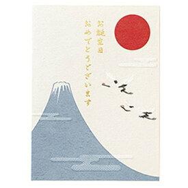 学研ステイフル Gakken Sta:Full [グリーティングカード] BD和風エンボスカード 富士山 B36-092