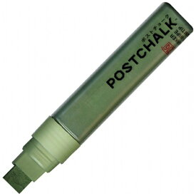 呉竹 Kuretake [水性マーカー] ZIG ポストチョークマーカー WET-WIPE 15mm TIP モスグリーン POST-700A-442
