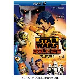 ウォルト・ディズニー・ジャパン The Walt Disney Company (Japan) スター・ウォーズ 反乱者たち シーズン1 DVD PART2 【DVD】