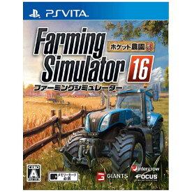 インターグロー ファーミングシミュレーター16 ポケット農園3【PS Vitaゲームソフト】