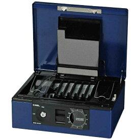 カール事務器 CARL キャッシュボックス ブルー CB-8760-B