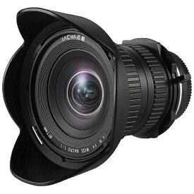 LAOWA ラオワ カメラレンズ 15mm F4 Wide Angle Macro with Shift【ソニーEマウント】[15MMF4WIDEMACROLENS]