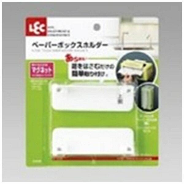 レック LEC K-508 ペーパーボックスホルダー[K508]