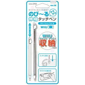 アローン ALLONE タッチペン WH(Wii U GamePad用)【Wii U】
