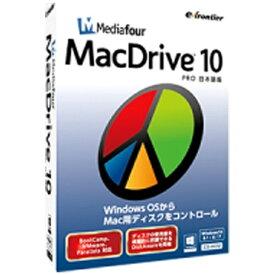 イーフロンティア e frontier 〔Win版〕 MacDrive 10 Pro[MACDRIVE10PRO]