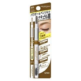 常盤薬品 TOKIWA Pharmaceutical SANA(サナ)ニューボーン WブロウEX B5 (ハニーブラウン)