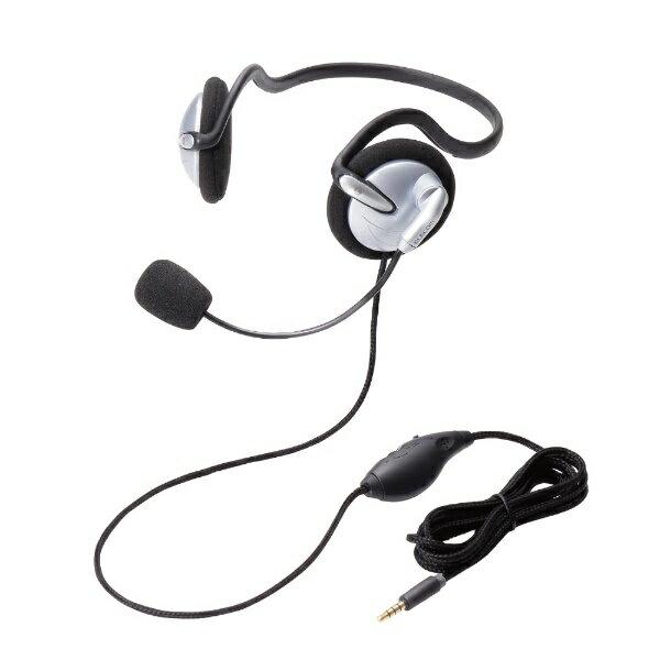 エレコム ELECOM HS-NB05TSV ヘッドセット シルバー [φ3.5mmミニプラグ /両耳 /ネックバンドタイプ][HSNB05TSV]