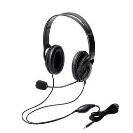 エレコム ELECOM HS-HP23TBK ヘッドセット ブラック [φ3.5mmミニプラグ /両耳 /ヘッドバンドタイプ][HSHP23TBK]