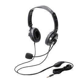 エレコム ELECOM HS-HP20TBK ヘッドセット ブラック [φ3.5mmミニプラグ /両耳 /ヘッドバンドタイプ][HSHP20TBK]
