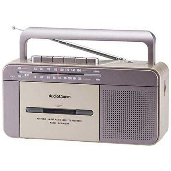 オーム電機 OHM ELECTRIC RCS-M707M ラジカセ [ワイドFM対応 /カセットラジカセ][RCSM707M]