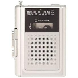 コイズミ KOIZUMI SAD-1240 ラジカセ SOUNDLOOK シルバー [ワイドFM対応][SAD1240S]