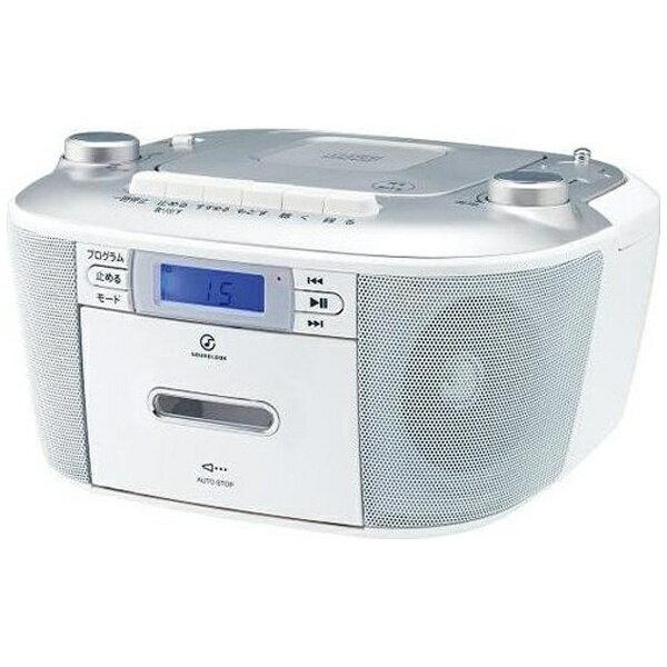 コイズミ KOIZUMI 【ワイドFM対応】CDラジカセ(ラジオ+CD+カセットテープ)(シルバー) SOUNDLOOK SAD-4935/S[SAD4935S]