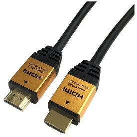 ホーリック HORIC HDM50-014GD HDMIケーブル ゴールド [5m /HDMI⇔HDMI /イーサネット対応]