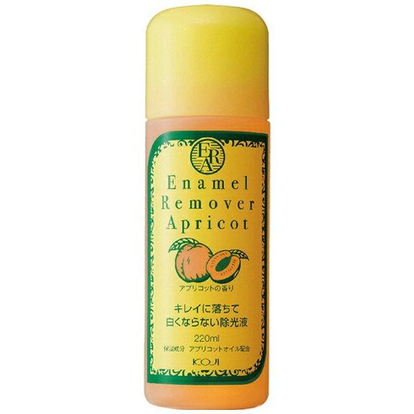 コージー本舗 エナメルリムーバー アプリコットの香り 220ml