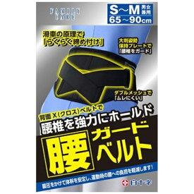 白十字 Hakujuji FC(ファミリーケア)腰ガードベルト 男女兼用 S-M 65cm-90cm(腰廻りサイズ)〔サポーター〕