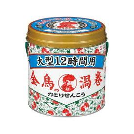金鳥の渦巻 大型 12時間用 40巻 (缶)〔蚊取り線香〕大日本除虫菊 KINCHO