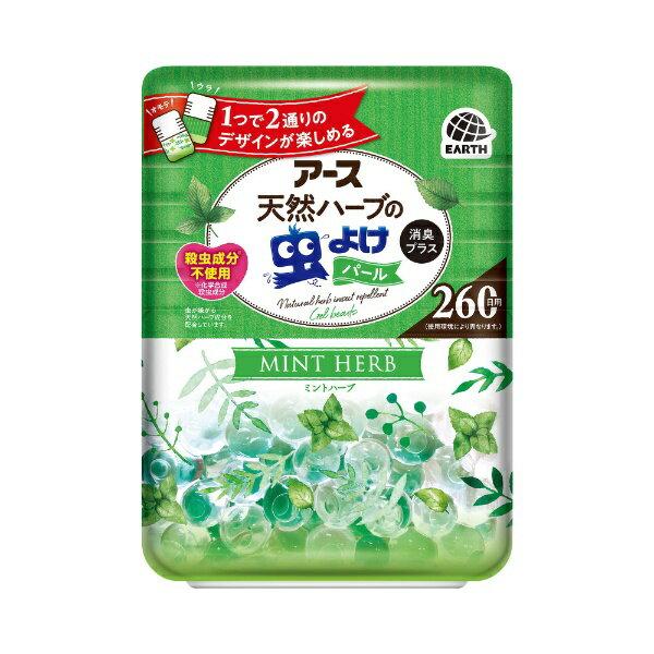 アース製薬 【バポナ】 虫よけパール 260日用 ミントハーブの香り〔虫よけ〕