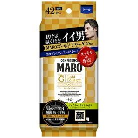 ストーリア storia MARO(マーロ)プレミアムフェイスシート GOLD ジェントルミント 42枚【wtcool】