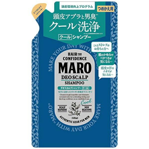 ストーリア MARO(マーロ)デオスカルプシャンプー クール つめかえ用(340ml)