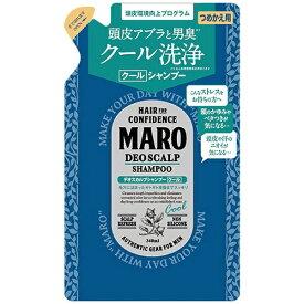 ストーリア storia MARO(マーロ)デオスカルプシャンプー クール つめかえ用(340ml)【rb_pcp】