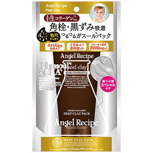 ステラシード Stella Seed Angel Recipe(エンジェルレシピ)ピールクレイ クリアパック(130g))[洗顔パック]