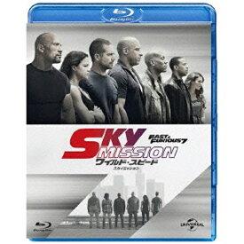 NBCユニバーサル NBC Universal Entertainment ワイルド・スピード SKY MISSION 【ブルーレイ ソフト】