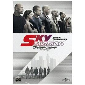 NBCユニバーサル NBC Universal Entertainment ワイルド・スピード SKY MISSION 【DVD】