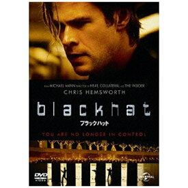 NBCユニバーサル NBC Universal Entertainment ブラックハット 【DVD】