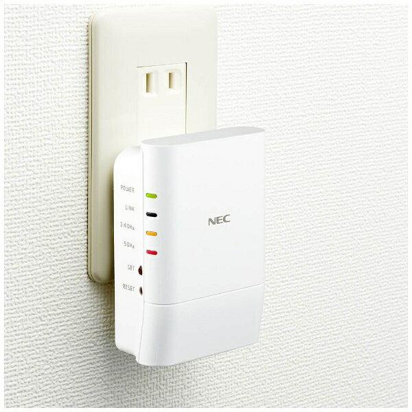 NEC エヌイーシー 無線LAN中継機(11ac/n/a 867Mbps+11n/g/b 300Mbps・センサー機能付き) Aterm W1200EX-MS PA-W1200EX-MS[PAW1200EXMS]