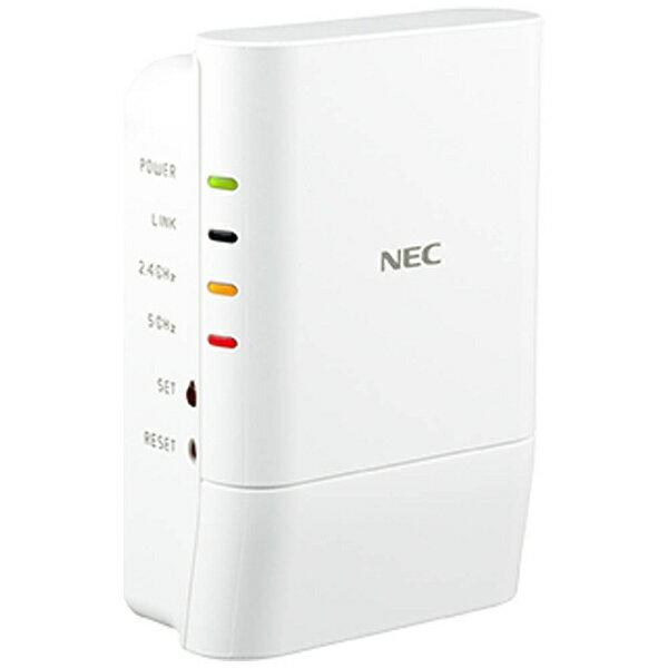 【送料無料】 NEC 無線LAN中継機(11ac/n/a 867Mbps+11n/g/b 300Mbps) Aterm W1200EX PA-W1200EX[PAW1200EX]
