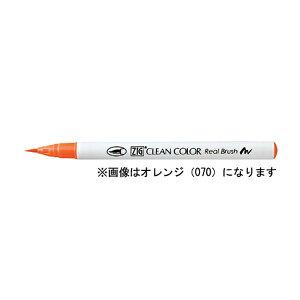 呉竹 Kuretake [筆ペン] ZIG クリーンカラー リアルブラッシュ 096 ミッドグレイ RB-6000AT-096