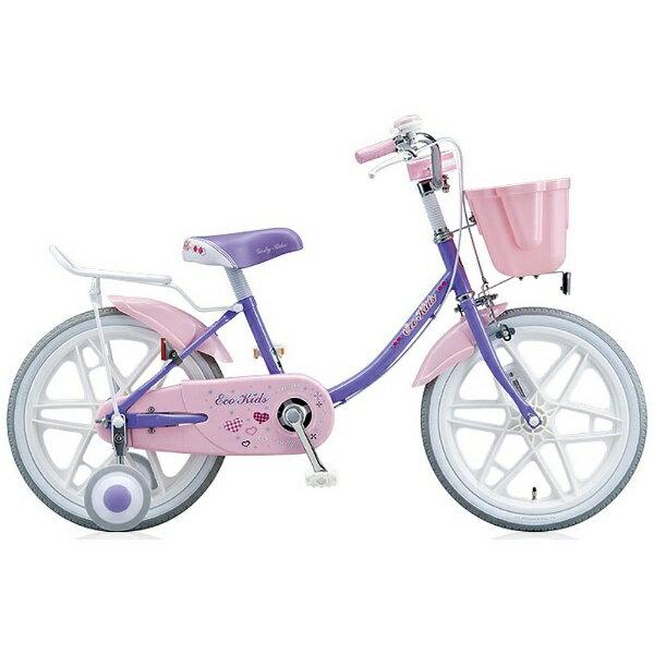 ブリヂストン BRIDGESTONE 18型 幼児用自転車 エコキッズカラフル(ラベンダー&ピンク/シングルシフト) EK18C6[EK18C6]【組立商品につき返品不可】 【代金引換配送不可】