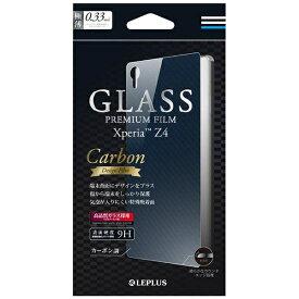 MSソリューションズ Xperia Z4用 GLASS PREMIUM FILM 背面デザイン カーボン柄 0.33mm LEPLUS LP-XPZ4FGLD01