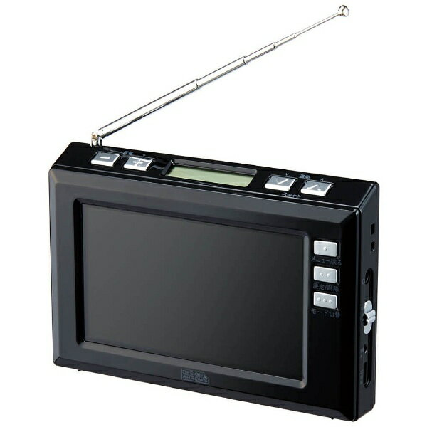 【送料無料】 ヤザワ FM/AM 4.3インチワンセグTV(ブラック) TV03BK[TV03BK]