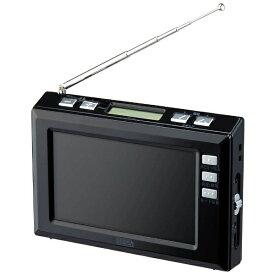 ヤザワ YAZAWA TV03BK 携帯ラジオ ブラック [テレビ/AM/FM][TV03BK]