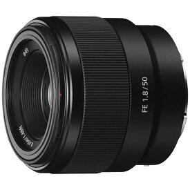 ソニー SONY カメラレンズ FE 50mm F1.8 ブラック SEL50F18F [ソニーE /単焦点レンズ][SEL50F18F]