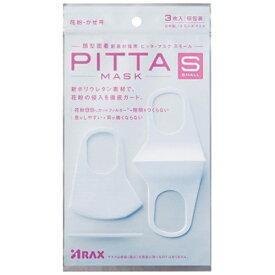 アラクス ARAX PITTA MASK(ピッタマスク) SMALL 3枚入