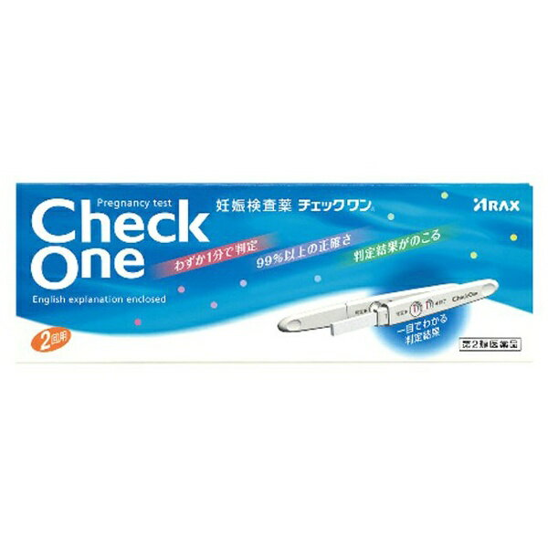 【第2類医薬品】 チェックワン妊娠検査薬(2回用)〔検査薬〕アラクス ARAX
