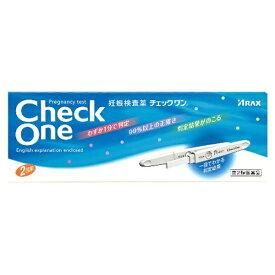 【第2類医薬品】 チェックワン妊娠検査薬(2回用)〔検査薬〕【wtmedi】アラクス ARAX