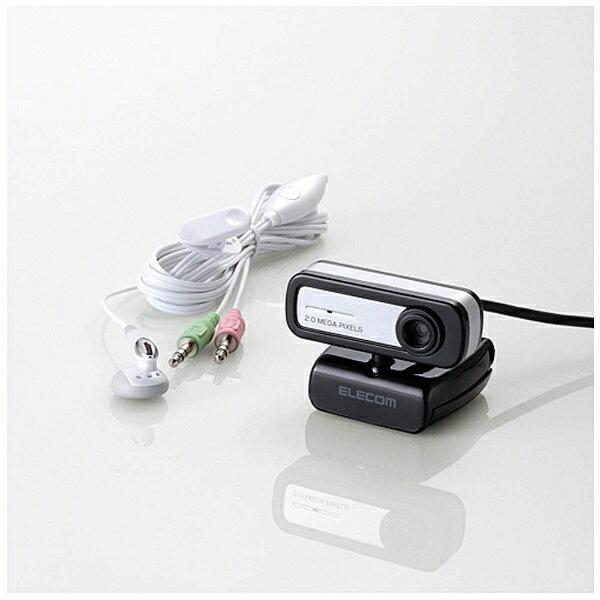 エレコム WEBカメラ[USB・200万画素] イヤホンマイク付 ブラック UCAM-C0220FENBK
