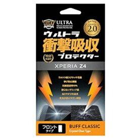 BUFF バフ Xperia Z4用 ウルトラ衝撃吸収プロテクター BE-024C