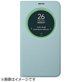 ASUS エイスース 【純正】 ZenFone GO(ZB551KL)用 View Flip Case アクアブルー 90AC0170-BCV002