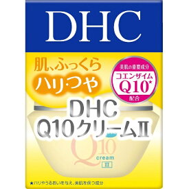 DHC ディーエイチシー DHC(ディーエイチシー) Q10クリーム2(SS)(20g)〔クレンジング〕【wtcool】