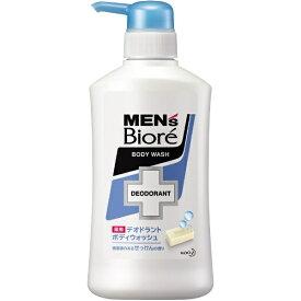 花王 Kao MEN's Biore(メンズビオレ) デオドラントボディウォッシュ せっけんの香り ポンプ(440ml)【rb_pcp】