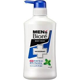 花王 Kao MEN's Biore(メンズビオレ) デオドラントボディウォッシュ フレッシュなミントの香り ポンプ(440ml)【rb_pcp】