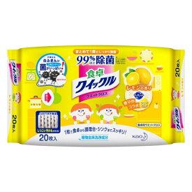 花王 Kao 食卓クイックル ウェットクロス レモンの香り 20枚入 〔キッチン用洗剤〕