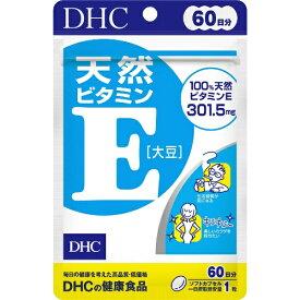 DHC ディーエイチシー DHC(ディーエイチシー) ビタミンE 60日分(60粒)〔栄養補助食品〕【wtcool】