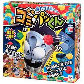 メガハウス ~暴れゴミ箱ゲーム~ ゴミパッくん[人気ゲーム 1202]