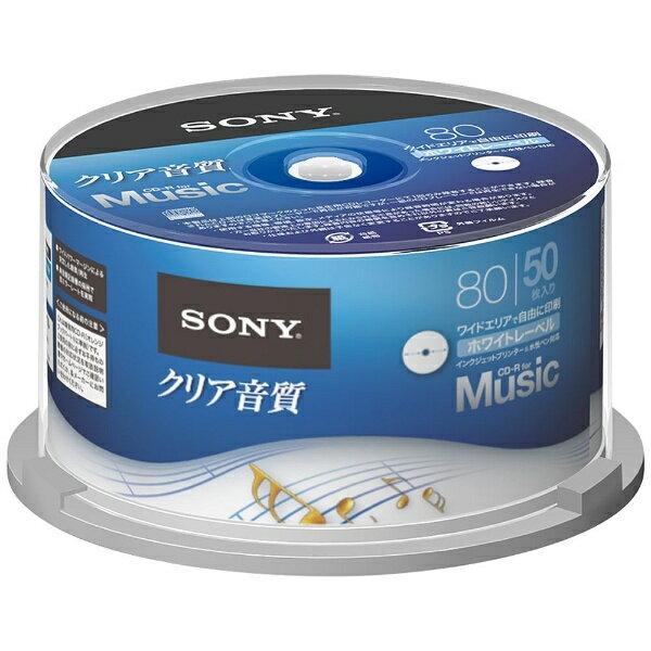 ソニー SONY 50CRM80HPWP 音楽用CD-R ホワイト [50枚 /700MB /インクジェットプリンター対応]