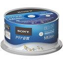 ソニー 音楽用CD-R 80分/50枚 【インクジェットプリンタ対応】【ホワイト】 50CRM80HPWP